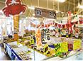 丸塩鮮魚 福知山店